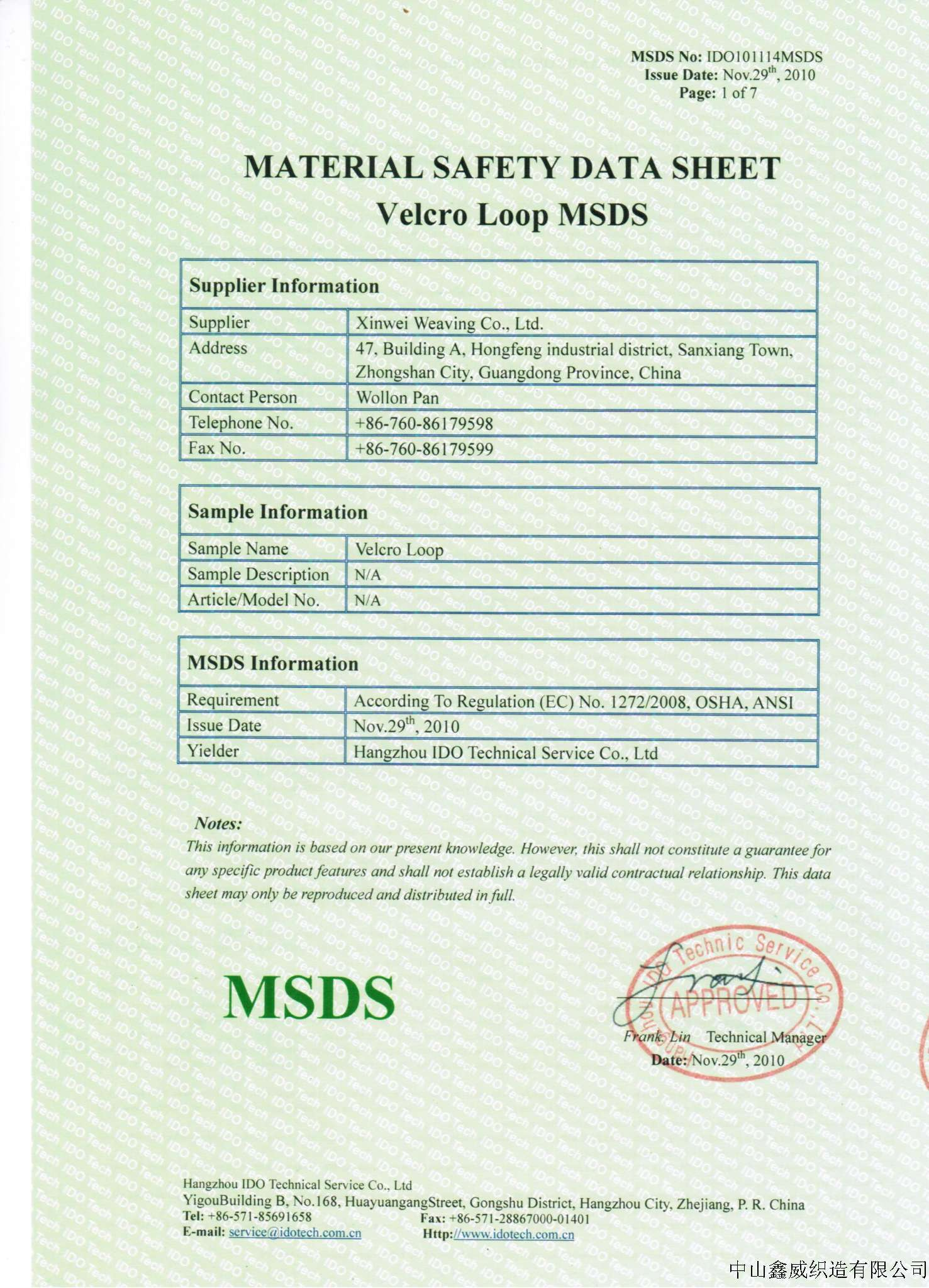 www.363.ccSDS报告